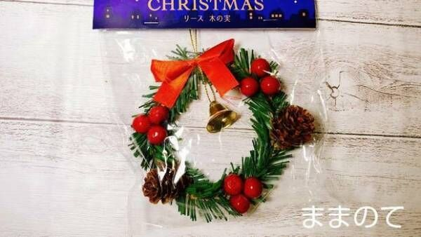 【2019最新】キャンドゥのクリスマスグッズ11選!ラッピングや紙皿のおしゃれアイテムをご紹介