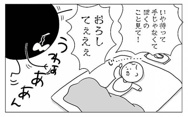 【#3】「マイ ベストフレンド」赤ちゃんのハンドリガードのきっかけ by むぴー