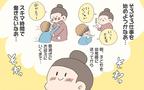 【#2】 ママの就職活動ってこんなに大変なの…!?私がワーキングマザーになるまで byおかめ