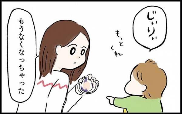 【#54】「ダンッ!」好物への執着!幼い子どもの反抗期? by chiiko(ぐっちゃんママ)
