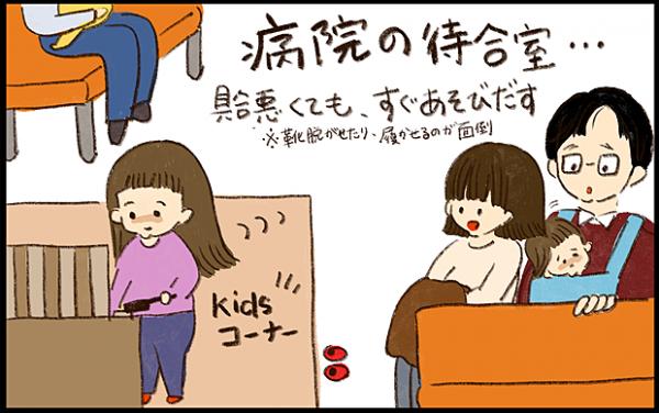 【#4】新年早々、姉妹揃ってインフルエンザに!年子ママの奮闘記 byおおもりなつみ