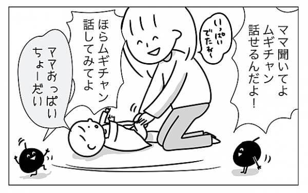 【#6】ふたりの絆!イマジナリーフレンドの名前とは?「マイ ベストフレンド」 by むぴー
