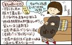 【#5】年子育児は魅力満載?!おすすめポイント4つをご紹介 byおおもりなつみ