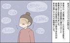 【#7】急な欠勤に職場の反応は…?息子の看病と仕事の狭間で byおかめ