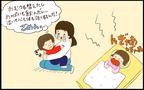 【#7】「ひとりでできるもん!」ぐんぐん成長していく1歳の妹に驚かされっぱなしの毎日 byおおもりなつみ