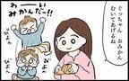 【#60】 みかんを食べたい息子に…「ちょっと待って!」by chiiko(ぐっちゃんママ)