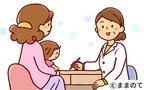 「後医は名医」ってホント?医師が初診で大切にしていること【パパ小児科医コラムvol.18】