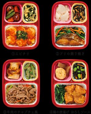 【冷凍OK】安くて人気の宅配弁当6選!妊娠中・産後・育児中におすすめのおいしい宅食を紹介