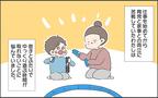 【#9】減ってしまった親子の時間、〇〇タイムの有効活用で解決! byおかめ