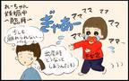 【#10】「ふたり目は予定日よりも早い」?第二子出産時の体験談! byおおもりなつみ