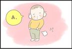 【#62】子どものかわいい勘違い!ママの恥ずかしさをカバーしたしぐさとは…? by つぶみ