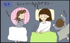 【#11】ついに迎えた予定日!3人目の出産体験談をお届け byおおもりなつみ