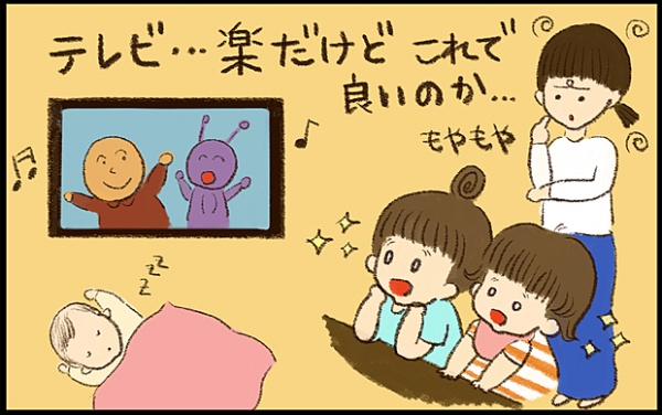 【#12】必見!我が家の「おうち時間」の過ごし方をご紹介! byおおもりなつみ
