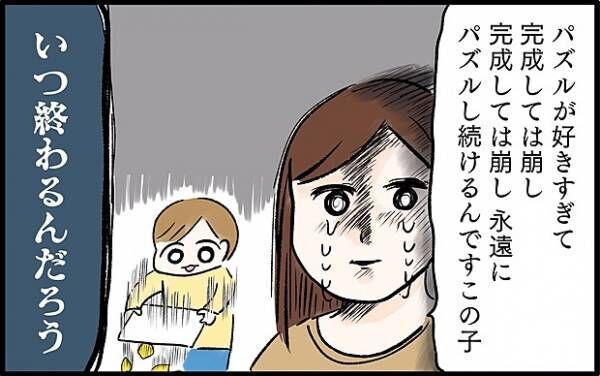 【#65】おうち遊びを楽しんだものの!?子どもが夢中になる手作りアイデアも紹介! by chiiko(ぐっちゃんママ)
