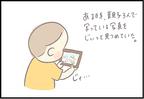 【#66】ほんわか親子写真を見つめる息子に感激!しかし突然…!? byつぶみ