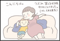 【#67】妊娠9ヶ月の身体の変化!二人目妊娠中ならではの悩みも…!? byつぶみ