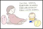 【#68】二人目妊娠9ヶ月!出産準備品を大公開!抱っこ紐は?肌着は? byつぶみ