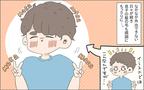 【#15】1日限定美容師!意気揚々と息子の散髪をしてみたら…? byおかめ