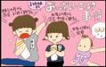 【#17】おっぱい・ミルクどうしてる?年子3姉妹の授乳事情! byおおもりなつみ