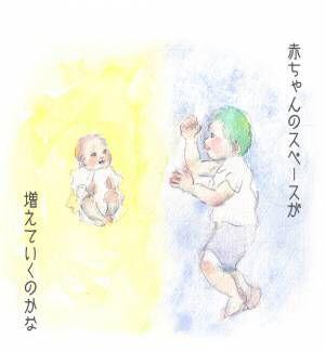 「君が甘えん坊なこと、忘れないからね」ママが心にきざんだ瞬間 by yukko 【#忘れたくない瞬間vol.9】