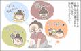 【#19】第二子妊娠は〇〇つわりに苦しめられる!初妊婦のときの違いとは? byおかめ
