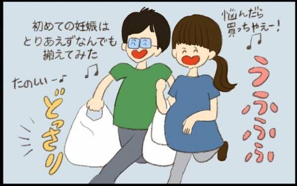 【#23】3姉妹ママ直伝!出産準備品の必要なもの&いらなかったものを大公開! byおおもりなつみ