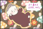 【#76】赤ちゃんが握る宝物!ママがそっと回収してもまた手には… byつぶみ