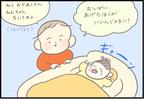 【#77】2歳児に赤ちゃんの泣きマネは難しい⁉かわいらしい言い間違い! byつぶみ