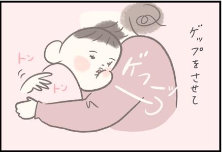 【#79】きょうだいでもこんなに違う⁉赤ちゃんの寝かし付け事情! byつぶみ