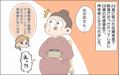 【#25】まさか、わたしが妊娠糖尿病疑惑…?不安な気持ちを抱え、いざ検査へ…! Vol.1 byおかめ