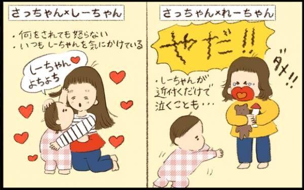 【#27】年子3姉妹の日常は感動とハプニングでいっぱい!? byおおもりなつみ