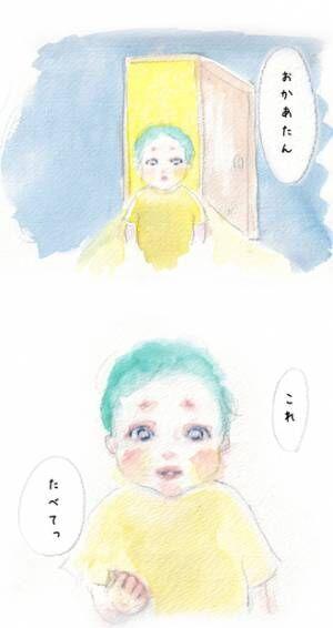 「つわり」は家族みんなで乗り越えた…二人目妊娠中の心温まる上の子の優しさ by yukko 【#忘れたくない瞬間vol.10】