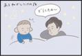 【#81】パパもたじたじ⁉寝かし付け中に翻弄された2歳児の言い返しとは?  byつぶみ