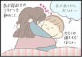 【#83】母と赤ちゃんのお揃いの髪型は兄の仕業⁉︎ご機嫌な朝の親子事情  byつぶみ