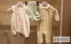 【2021春夏ユニクロ】新生児&マタニティ!ボディはエアリズムにコットンをブレンドした新商品に注目