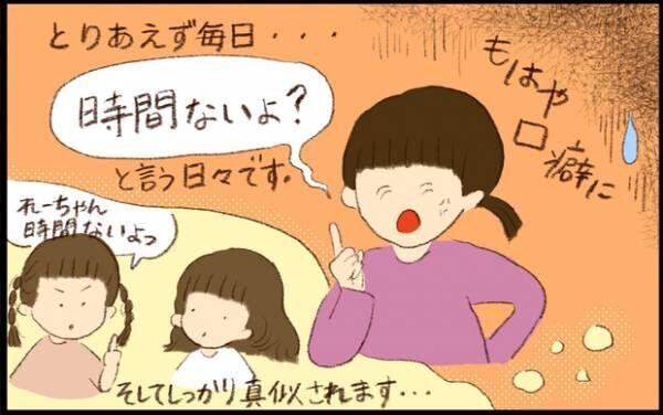 【#31】3姉妹がいる我が家の1日に密着!朝のルーティーンはパパと〇〇 byおおもりなつみ