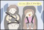 【#87】1分たたずに○○⁉︎幼い子どもの成長?それとも…? byつぶみ