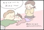 【#88】「妹はかわいい!でも僕は…」落ち込んだかと思うも幼い兄の意外な一言とは? byつぶみ