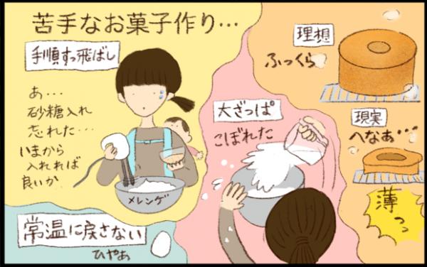 【#34】3姉妹育児ドタバタひな祭り!三女の初節句だけど…? byおおもりなつみ