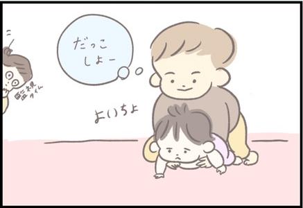 【#94】ママは「キュン」が「キュンキュン」!幼い兄と妹の関わりとは? byつぶみ