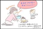 【#95】ママピンチ!限界を迎えたときに見せた幼い子どもの優しさとは? byつぶみ