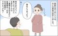 【#34】二人目出産前に夫婦で育休について話を。そして出産後…。byおかめ