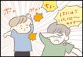 【#98】「なんでママも!?」幼い子どものかわいらしくも理不尽な行動とは? byつぶみ
