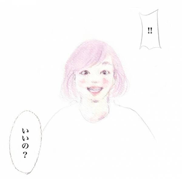 我が家に来た新しい命、ちょっとずつ家族になったその瞬間とは? by yukko 【#忘れたくない瞬間vol.12】