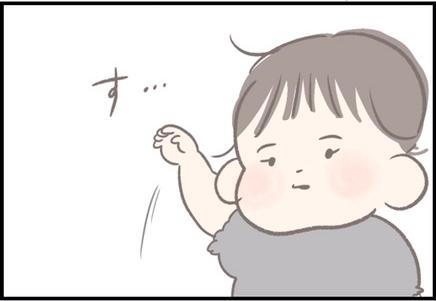 【#101】思わずギュッと抱きしめたい!赤ちゃんならでは激かわ「バイバイ」とは? byつぶみ