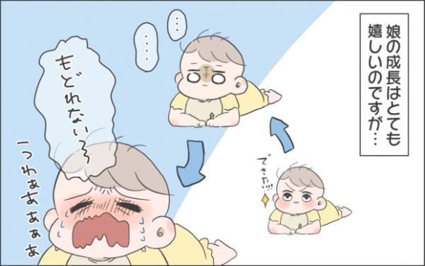 【#37】第二子すくすく成長中!生後3ヶ月でできるようになったこととは? byおかめ