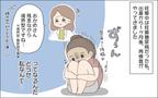 【#38】産後1ヶ月…血糖負荷検査がやってきた!恐る恐る病院へ…。 byおかめ
