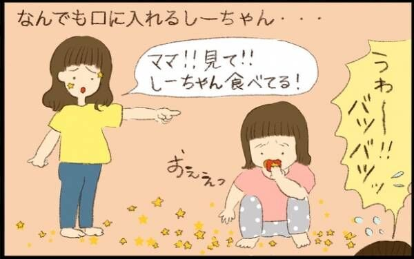 【#43】年子3姉妹の七夕エピソード!ハプニングも楽しい思い出⁉︎ byおおもりなつみ