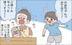 【#40】寂しい思いをしているはずの息子のふとした発言に…。  byおかめ