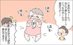 【#42】赤ちゃんのベストオブおもちゃは○○⁉︎二人目にようやく新しいおもちゃを購入したものの…  byおかめ